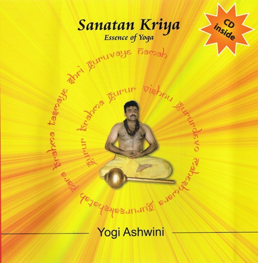 sanatan kriya the essence of yog book cover